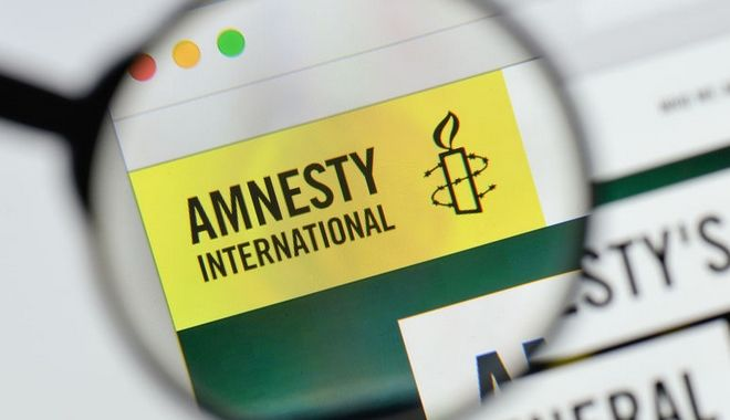 Ιστοσελίδα της Διεθνούς Αμνηστίας