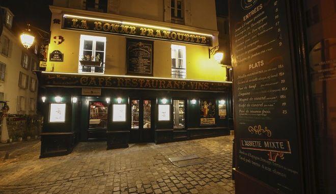Eστιατόριο στη Γαλλία