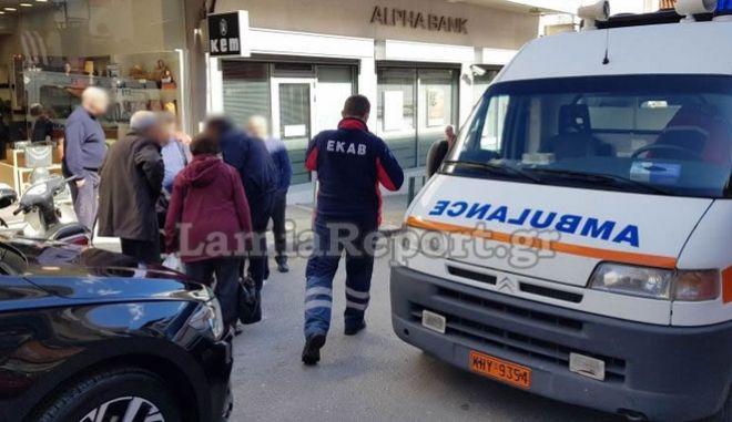 Λαμία: Αυτοκίνητο παρέσυρε ηλικιωμένο στο κέντρο της πόλης