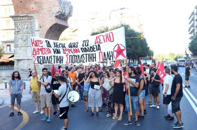 Διαμαρτυρία φοιτητών στην Θεσσαλονίκη για το άσυλο