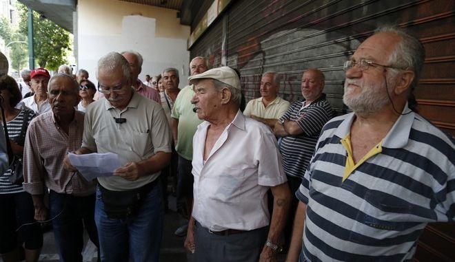 Συγκέντρωση διαμαρτυρίας συνταξιούχων