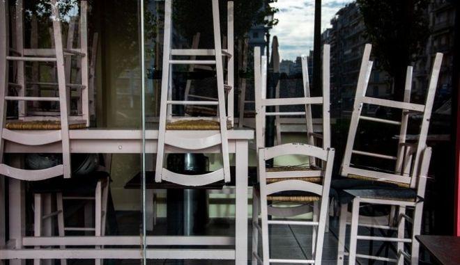 Κλειστά εστιατόρια κα καφετέριες στα πλαίσια του νέου lockdown