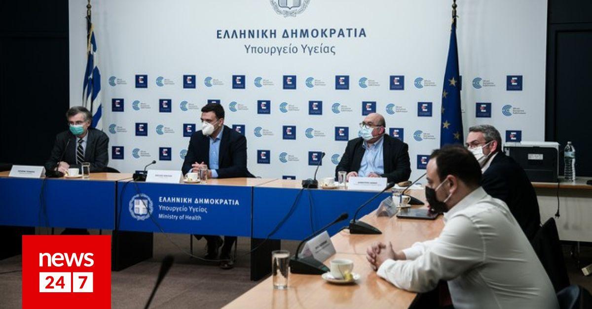 Κορονοϊός: Έκτακτη σύσκεψη για τις ΜΕΘ στο Υπουργείο Υγείας – Υγεία