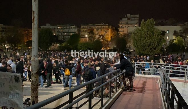 Θεσσαλονίκη: Εισαγγελική παρέμβαση για το υπαίθριο πάρτι στο ΑΠΘ
