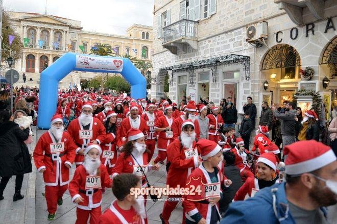 Syros Santa Run: Ένα 'ποτάμι' αγιοβασίληδων για καλό σκοπό