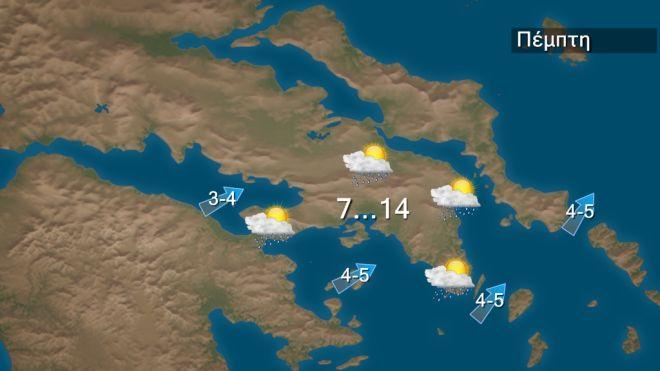 Καιρός: Βροχές πριν την καλοκαιρία - Πάνω από 20 βαθμούς το Σαββατοκύριακο