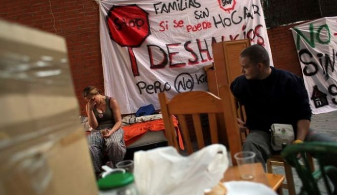 Σοκαριστικές εικόνες από τις εξώσεις στην Ισπανία