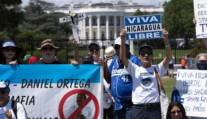 Διαδήλωση για τις πολιτικές εκλογές στη Νικαράγουα