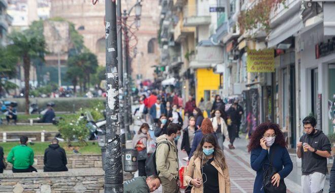 Κόσμος στη Θεσσαλονίκη