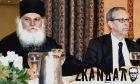 Βίντεο: Όταν ο Μπαλτάκος έλεγε ότι η Μονή Βατοπεδίου είναι αθώα