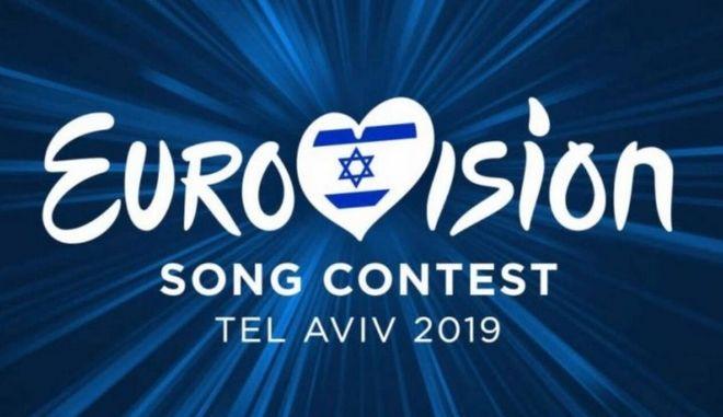 Καλούν σε μποϊκοτάζ του διαγωνισμού της Eurovision στο Ισραήλ