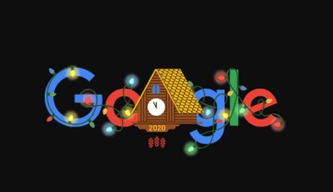 H Google μετρά αντίστροφα για την Πρωτοχρονιά