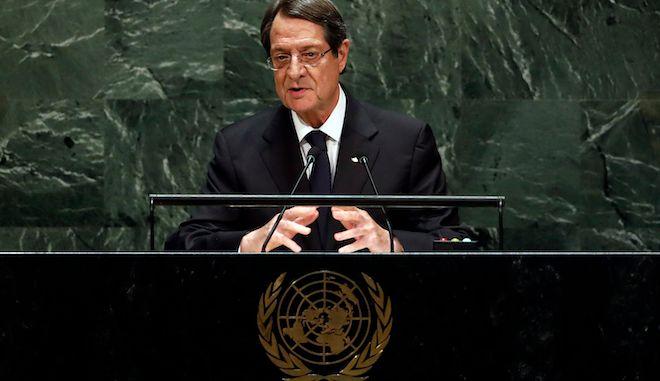 Ο Πρόεδρος της Κύπρου, Νίκος Αναστασιάδης στην 74η σύνοδο της Γενικής Συνέλευσης των Ηνωμένων Εθνών, 26 Σεπτεμβρίου 2019.