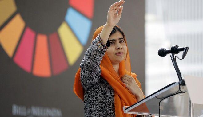 Στιγμιότυπο από ομιλία της Malala Yousafzai στο Ίδρυμα Gates (AP Photo/Julio Cortez)