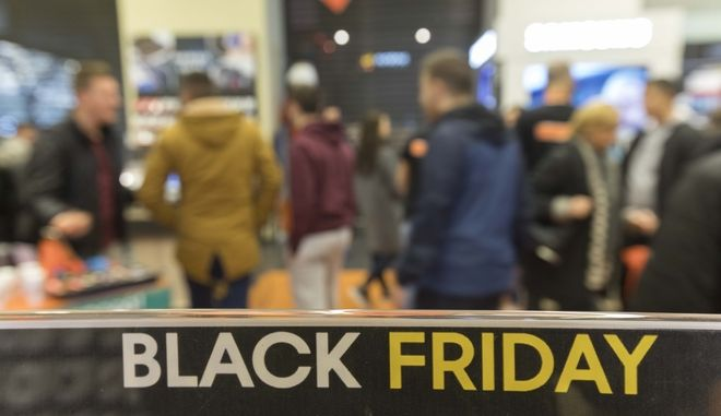 ΑΓΟΡΑ ΘΕΣΣΑΛΟΝΙΚΗΣ - ΗΜΕΡΑ BLACK FRIDAY.(MotionTeam-ΒΕΡΒΕΡΙΔΗΣ ΒΑΣΙΛΗΣ)