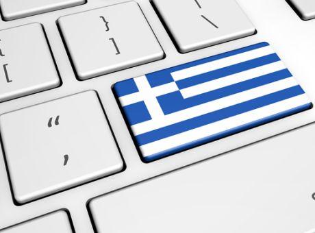1fe55989d95a Τι αγοράζουν και τι πουλάνε online οι Έλληνες - Αγορά