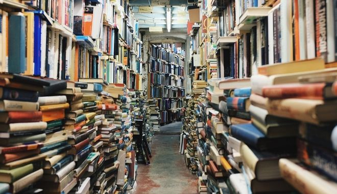Βιβλιοπωλείο (ΦΩΤΟ Αρχείου)