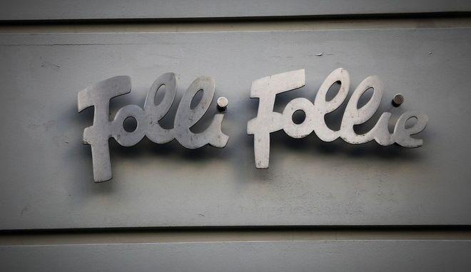 Πινακίδα καταστήματος Folli Follie τον Σεπτέμβρη του 2018