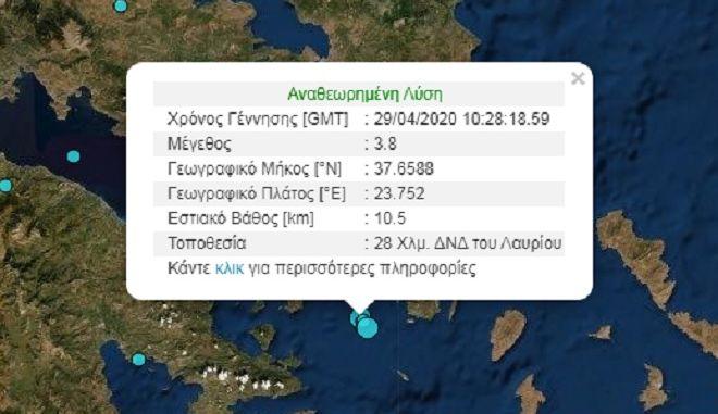 Σεισμός 3,8 Ρίχτερ κοντά στο Λαύριο