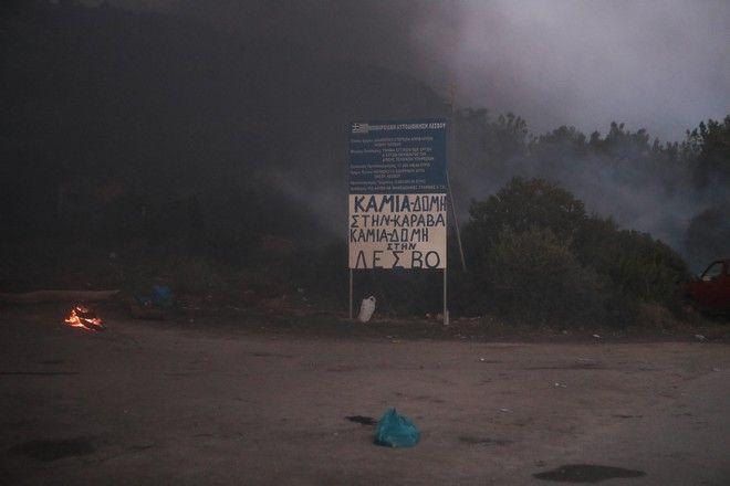 Επεισόδια μεταξύ ΜΑΤ και κατοίκων στη θέση Καράβα Μανταμάδου