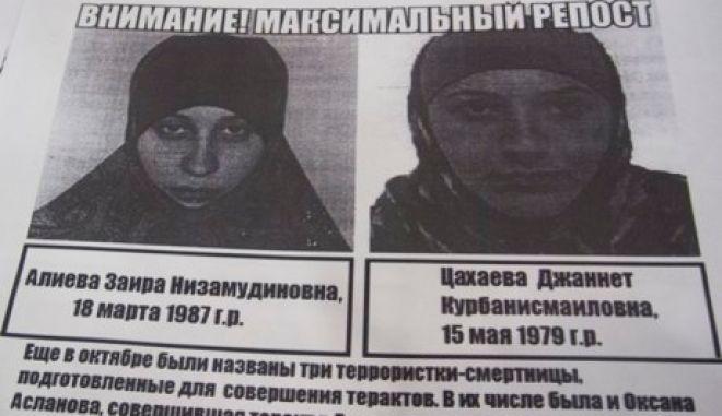 Συναγερμός στη ρωσία για τις &;μαύρες