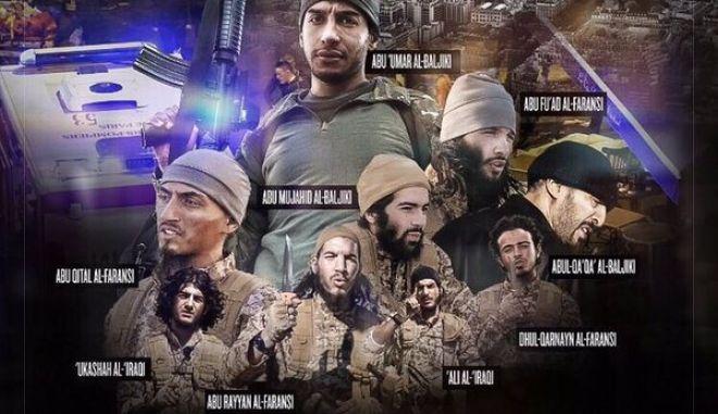 Πόστερ φρίκης: Το ISIS δημοσίευσε φωτογραφίες των μακελάρηδων στο Παρίσι