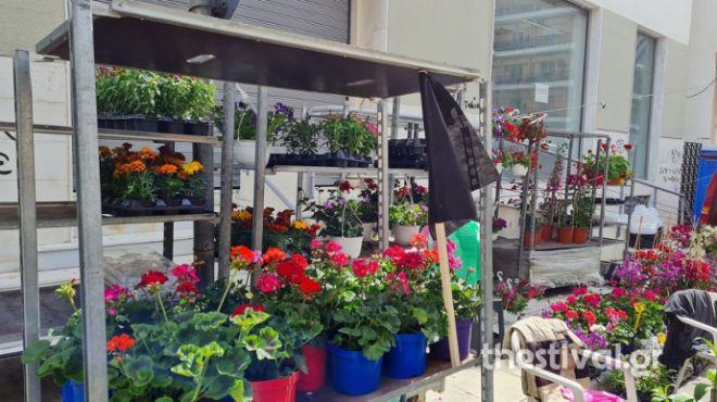 Θεσσαλονίκη: Μαύρες σημαίες στις λαϊκές αγορές