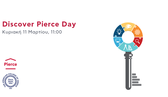 Discover Pierce Day: Ανακαλύπτοντας τη φιλοσοφία της ολοκληρωμένης εκπαίδευσης
