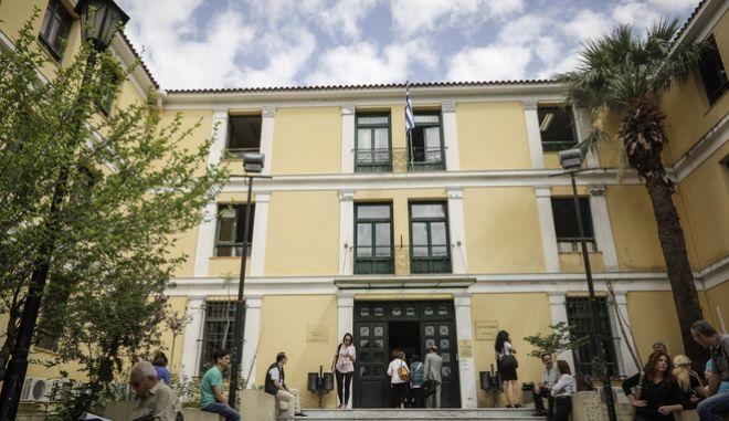 Το Πρωτοδικείο Αθηνών, την Τρίτη 15 Μαΐου 2018