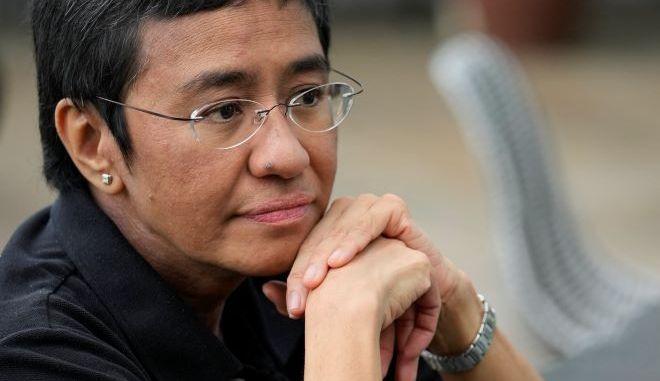 Η βραβευμένη με Νόμπελ Ειρήνης φιλιππινέζα δημοσιογράφος Μαρία Ρέσα