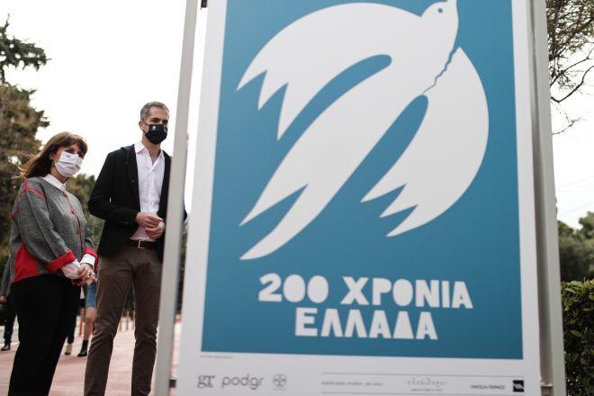 Η Πρόεδρος της Δημοκρατίας, Κατερίνα Σακελλαροπούλου, περιηγήθηκε στη δράση «200 χρόνια Ελλάδα-40 χρόνια Ευρώπη» και στην έκθεση