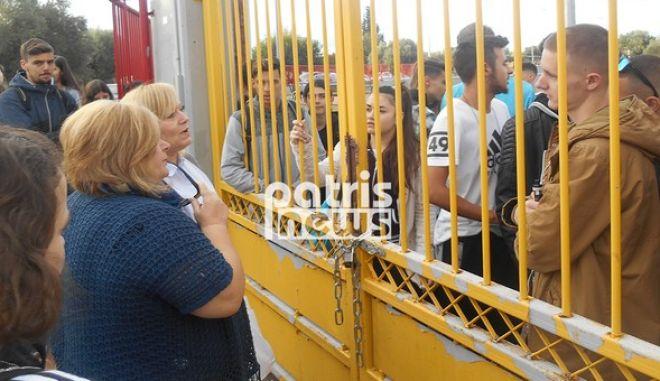 Λουκέτο σε σχολεία της Αμαλιάδας- Αναζητούνται καθηγητές συνοδοί για την πενθήμερη εκδρομή