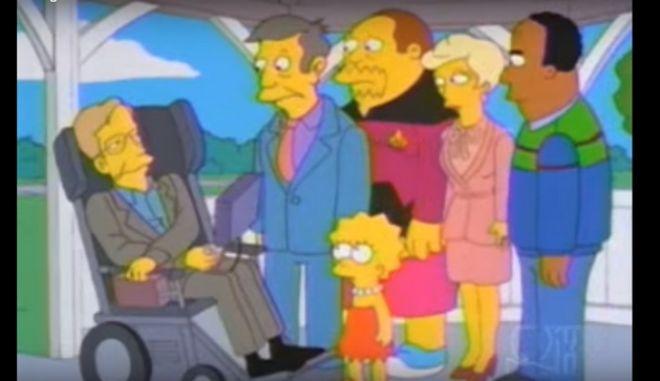 Βίντεο: Όταν ο Στίβεν Χόκινγκ έκανε 'γκεστ' στους Simpsons, το Big Bang Theory και το Star Trek