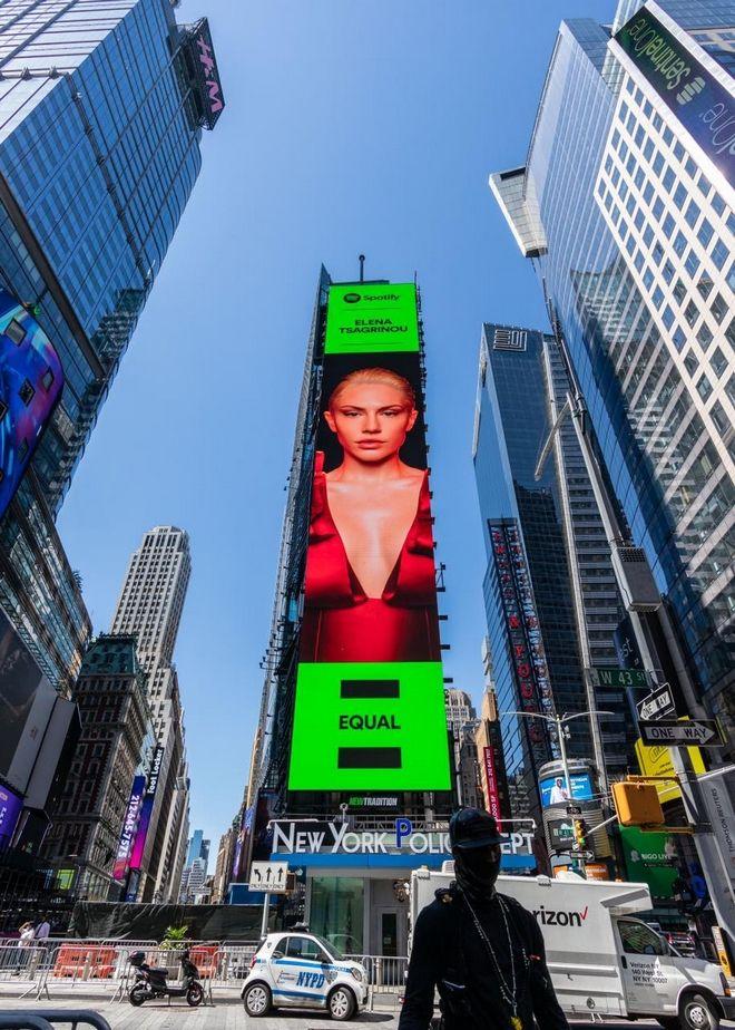 Έλενα Τσαγκρινού: Μπήκε σε billboard στην Times Square