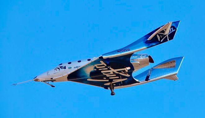 Επιτυχής δοκιμαστική πτήση για το διαστημικό τουριστικό σκάφος της Virgin Galactic