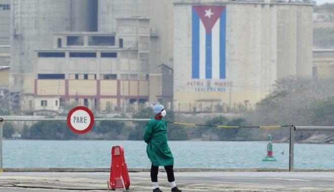 Νοσηλευτής στην Κούβα