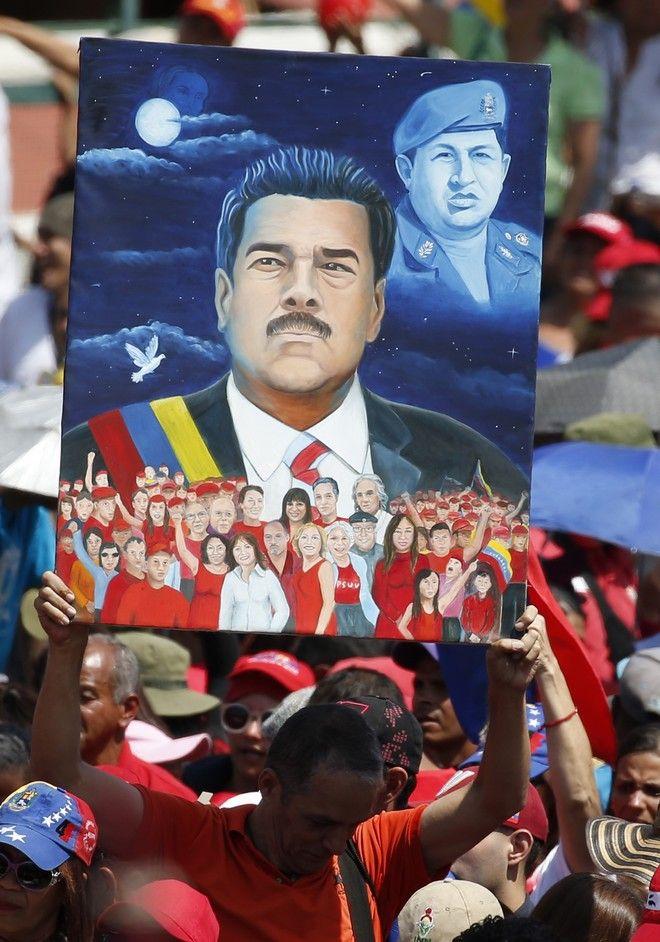 Συγκέντρωση υποστηρικτών του Μαδούρο στο Καράκας