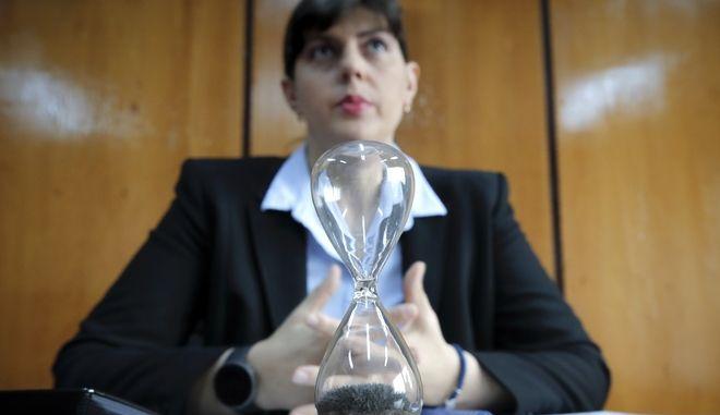 Η Laura Codruta Kovesi