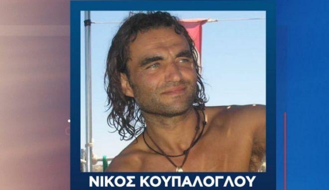 Ο Νίκος Κουπάλογλου