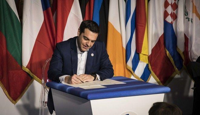 Οι 27 υπέγραψαν τη Συνθήκη της Ρώμης