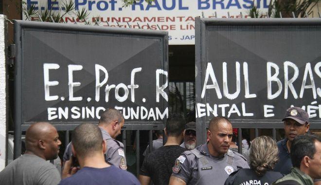 Μακελειό σε σχολείο στη Βραζιλία