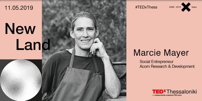 TEDx Thessaloniki 2019: Νέοι ομιλητές και performer - Εσύ εξασφάλισες τη θέση σου;
