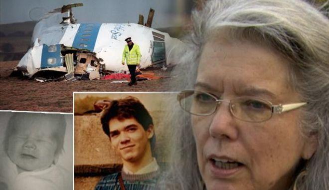 Αμερικανίδα: Έμαθε ότι το παιδί της είχε σκοτωθεί στο Λόκερμπι