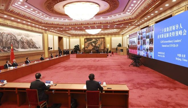 Στιγμιότυπο από τηλεσύσκεψη της G20