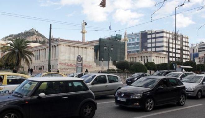 Αθήνα Φωτό αρχείου