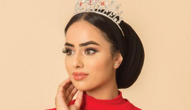 H πρώτη φιναλίστ διαγωνισμού ομορφιάς με χιτζάμπ