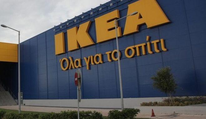 Η IKEA συμμετείχε στο Διεθνές Σεμινάριο του Πανεπιστημίου Πατρών
