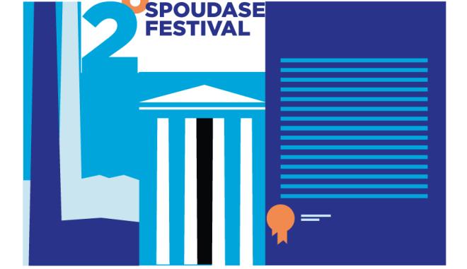 Spoudase Festival