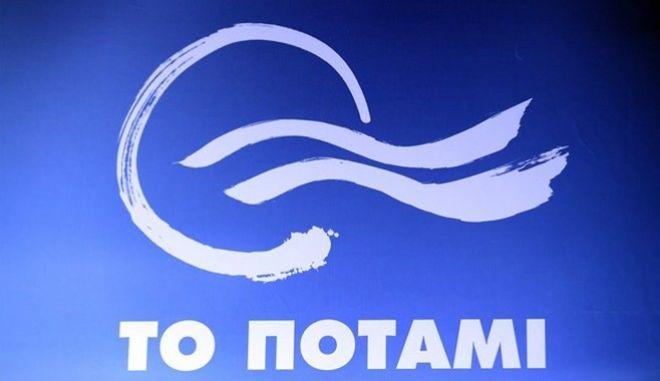Τη σύσταση Συμβουλίου Εθνικής Ασφάλειας ζητάει το Ποτάμι