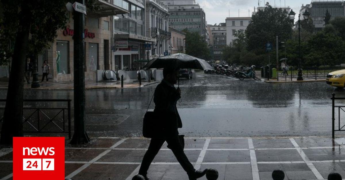 Έκτακτο δελτίο επιδείνωσης καιρού: Έρχονται βροχές και καταιγίδες – Καιρός
